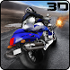 Moto Bike Rider Death Racing by Desert Safari Studios