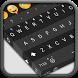 Black Keyboard - Galaxy Emoji by New Keyboard @2016