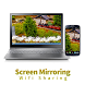 Screen Mirroring - Wifi Share by Luckyapps LLC.