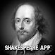 Shakespeare by PlayShakespeare.com