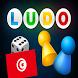 Ludo Classic Tunisia by BHY inc.