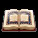 Pratik Kuran Meali by ErkanGench