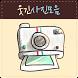 웃긴사진 모음 by PlayPlayPlay