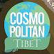 Cosmopolitan Tibet by Sinergia Games