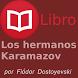 Los Hermanos Karamazov by AVLStuff.com