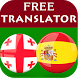 Georgian Spanish Translator