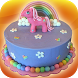 Little Pony Make Cake Free by New & How to