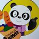Donde El Panda by bobile shops