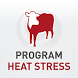 Program Heat Stress Dairy cows by Phileo - Lesaffre Animal Care