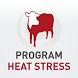 Program Heat Stress Dairy cows by Phileo - Lesaffre Animal Care