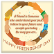 Friendship Day Images 2017 by Perfect Looks Apps