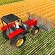 Forage Plow Farming Harvester by Sablo Games