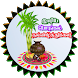 Tamil Pongal SMS, Images