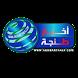 Akhbar Tanja - أخبار طنجة by Abtelecom sarl