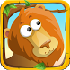 Animal Pals Matching Game by Kumu Labs