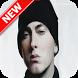 Eminem 2018 by mteam9855