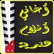 أغاني اجمل الافلام الهندية by simodevapp96