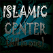 Islamic Center - All in one by 2D 3D Technologies