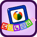 My Very Own Colors by The Porter Company, LLC