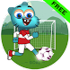 Superstar Soccer Goal free by Midoty Apps