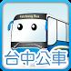 台中公車 by 臺 中 市 政 府