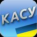 КАС України by Oleksandr Kotyuk