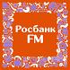 Росбанк FM