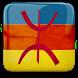 تعلم اللغة الامازيغية | learn tamazight