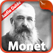 Audio Guide - Monet Gallery by Appstone