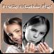 رواية امرأة بشخصيات متعددة - رواية حب وغرام by adamkoud