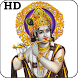 Hare Krishna Hare Rama MP3 by KingAppz
