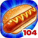 Hot Dog Maker: Food Chef Game
