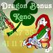 Dragon Bonus Keno by Sean Robinson