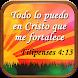 Versículo del Día con Imágenes y Frases Bíblicas
