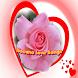 Ilocano Love Songs by Maha Mandir