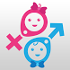 Baby Chinese Gender Predictor - Baby Boy or Girl by PCVARK