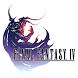 FINAL FANTASY IV by SQUARE ENIX Co.,Ltd.