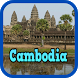 Booking Cambodia Hotels by travelfuntimes