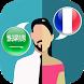 Traduction Arabe Français - Dictionnaire