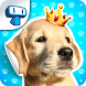 My Dog Album - Sticker Book by Tapps - Top Apps and Games