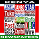 All Kenya Newspapers by PICE