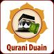 Qurani Duain by Quranic Understanding