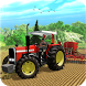 Real Farming Simulator Game