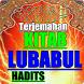 Terjemah Kitab Lubabul Hadits by Doa Anak Sholeh