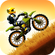 Safari Motocross Racing by Tiny Lab Productions