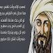 قصائد الامام الشافعي by TM Labs