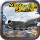3D Plane Flight Fly Simulator by VascoGames