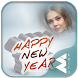 New Year Photo Frames by exito