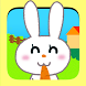 Play and sound!4 - for child by MASSIVE APPLICATIONS