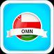News Oman Online